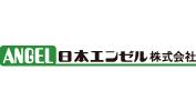 日本エンゼル株式会社