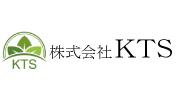 株式会社KTS